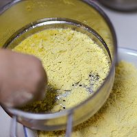 黄金步步糕#金龙鱼外婆乡小榨菜籽油 我要上春碗#的做法图解4