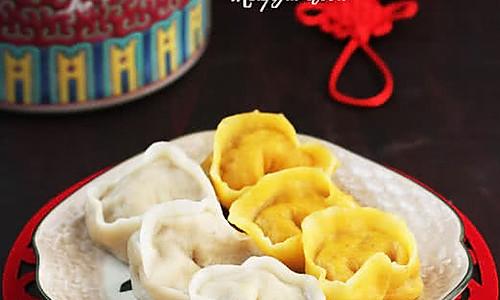 金银元宝水饺的做法