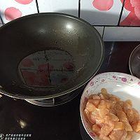 咖喱鸡丁的做法图解2