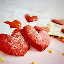 #520,美食撩动TA的心!#红丝绒软曲奇
