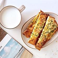 蒜香面包干 #美味烤箱菜,就等你来做!#
