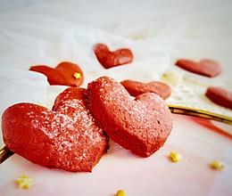 #520,美食撩动TA的心!#红丝绒软曲奇的做法