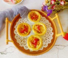 #豆果10周年生日快乐#葱花香肠蛋挞的做法