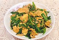 韭菜炒鸡蛋这么做,好吃美味的做法