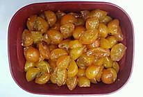 金橘蜜饯的做法