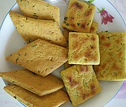 蛋奶蔬菜苏打粗粮饼干的做法