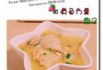 黄鱼片羹的做法