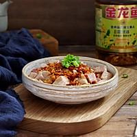 蒜蓉剁椒蒸芋头#金龙鱼营养强化维生素A 新派菜油#