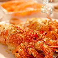 用帅气的-龙虾清理方法做美味的-蒜茸开背蒸龙虾的做法图解8