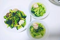 西兰花肉丸汤的做法