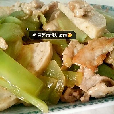 莴笋肉饼炒猪肉的做法 步骤10