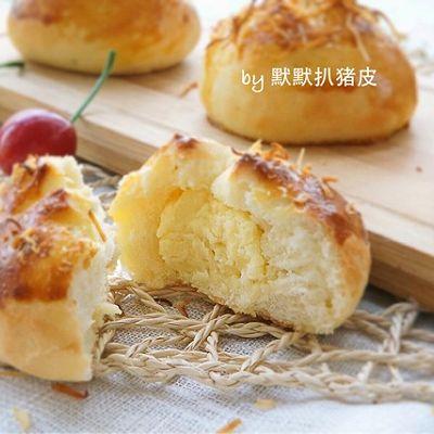 椰香奶酪面包
