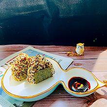 三色藜麦肉松饭团