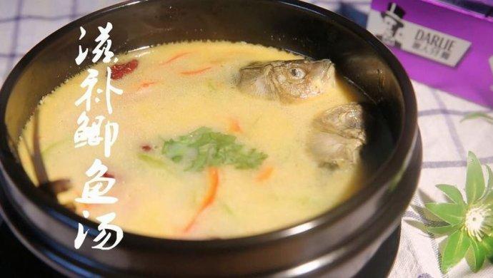 【新品】滋补鲫鱼汤