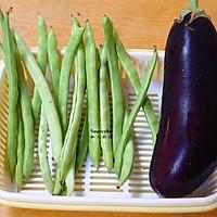 茄子干煸四季豆的做法图解1