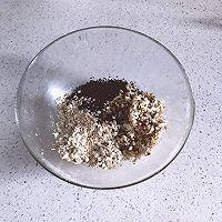燕麦核桃芝麻酥的做法图解8