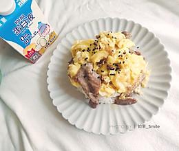 #蛋趣体验#滑蛋牛肉饭的做法