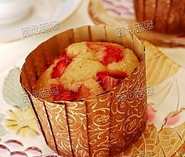 草莓马芬的做法