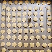 纽扣饼干的做法图解11
