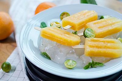 阳光橙汁冰棍