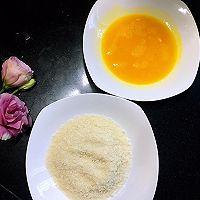 快手简单低脂又美味的烤鲜奶的做法图解4