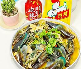 #豪吉川香美味#川香蒜蓉青口贝,鲜辣开胃的做法