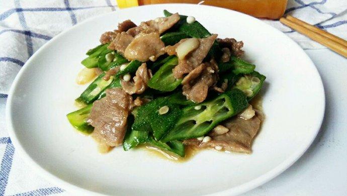 秋葵炒肉片#太太乐鲜鸡汁中式#