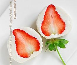 椰香草莓球的做法