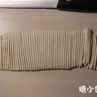 自制手擀面版川味名吃【担担面】开胃重口味拌面的做法图解13