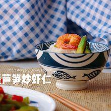 #精品菜谱挑战赛#时蔬小炒芦笋炒虾仁