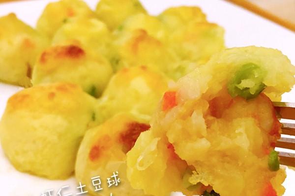 芝士虾仁土豆球的做法_【图解】芝士虾仁土豆球怎么做