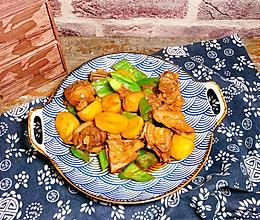 #冰箱剩余食材大改造#土豆炖鸡块的做法