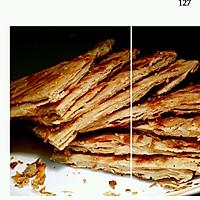 千层手撕饼的做法图解10