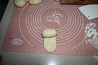 柏翠PE8990SUG面包机做吐司---酸奶吐司 的做法图解8