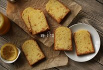 【PH柠檬蛋糕】附:PH糖渍柠檬皮 的做法