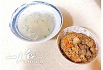 懒人土豆排骨焖饭的做法