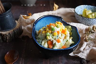 简单又好吃的日式土豆泥沙拉,孩子喜欢,每周都吵着要吃