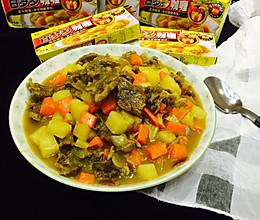 咖喱牛肉/咖喱牛肉饭#百梦多圆梦季#的做法