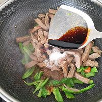 #多力金牌大厨带回家#金牌豉汁凉瓜炒牛肉的做法图解9