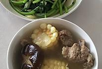 排骨冬瓜玉米汤的做法