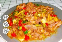 酸豆角炒鸡胗这样做,鲜嫩脆爽,饭都要多吃两碗的做法