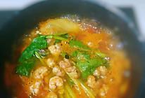 减脂西红柿金针菇浓汤(无油)的做法
