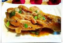 葱香黑椒煎鸡腿的做法