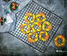 #令人羡慕的圣诞大餐#圣诞花环饼干的做法