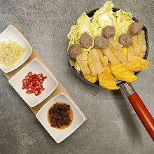 最有年味的蛋饺火锅