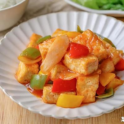 仔姜咕噜豆腐|酸甜开胃