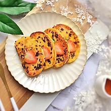 蜂蜜黄油煎馒头片 剩馒头的华丽变身#10分钟早餐大挑战#