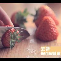 草莓冰雪奇缘「厨娘物语」的做法图解1