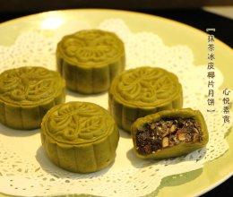 抹茶冰皮椰片月饼的做法