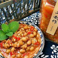 剁椒水豆豉蒸鱼的做法图解1